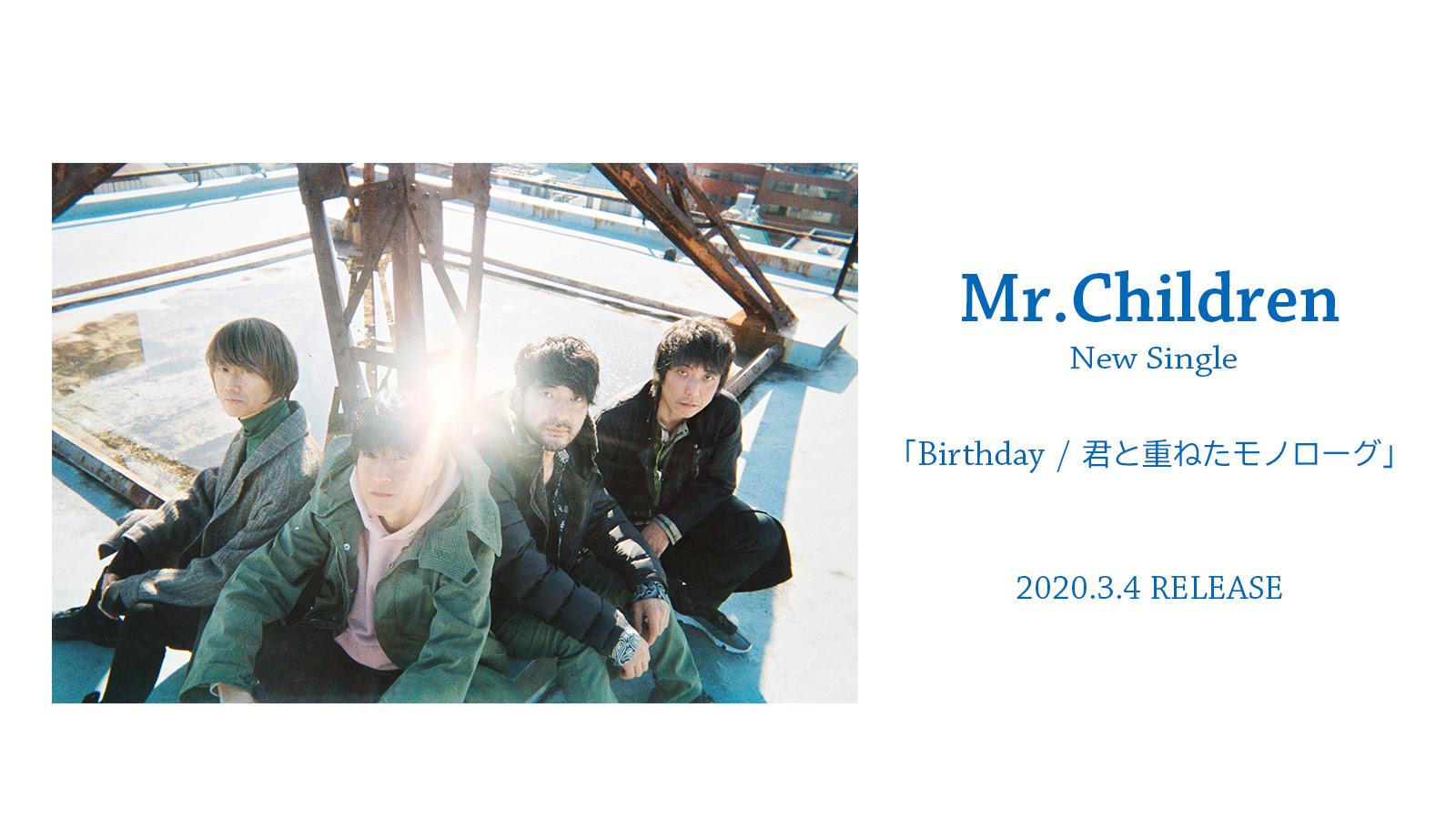 Mr Children Discography