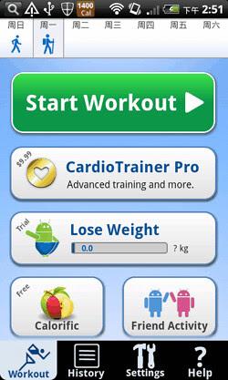 cardio trainer-05