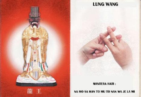 lungwang fo