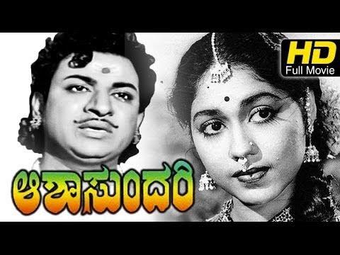 Aasha Sundari (1960) - List of Dr Rajkumar Movie