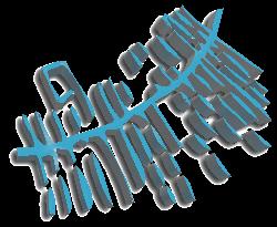 http://gabiiserver.adsroot.itcs.umich.edu/gabiigoesdigital/assets/img/gabii_logo_3d.png