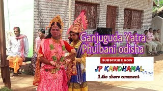 All Clip Of Purnima Song Dance Bhclipcom