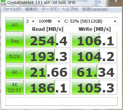 SSD ベンチマーク(2) by cinz