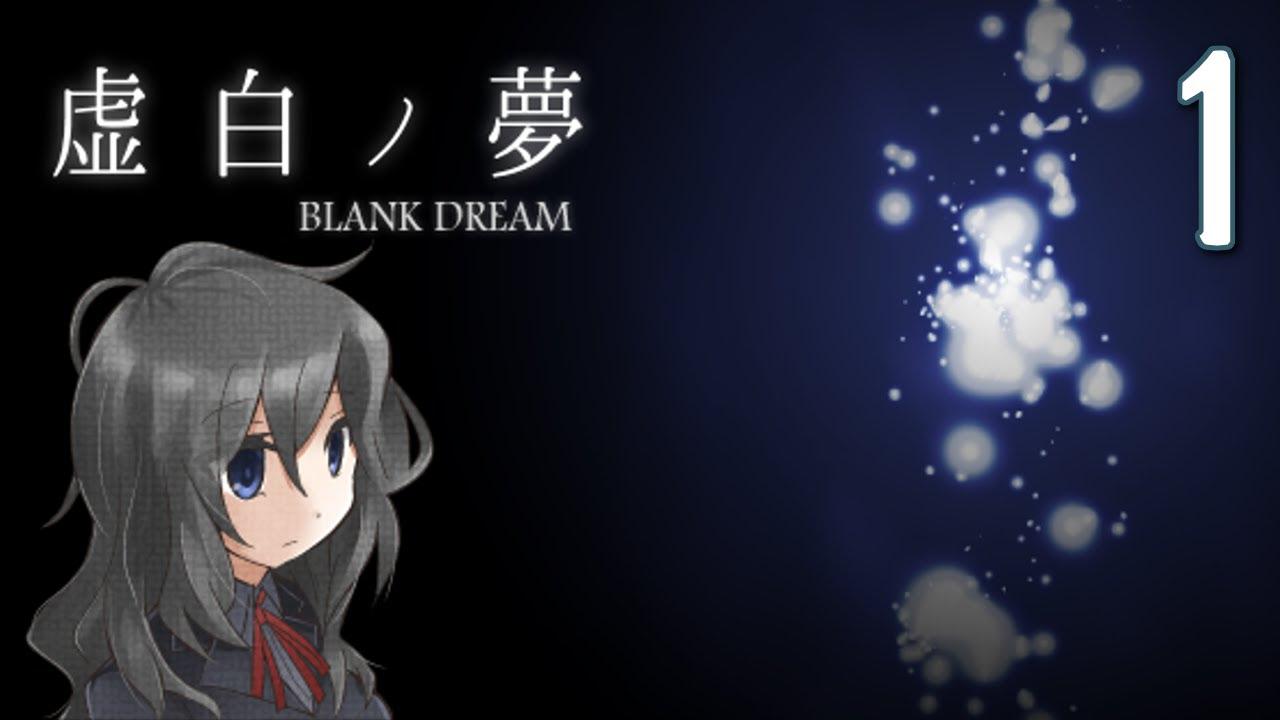 Blank Dream - MIRRORS & DEATH (RPG Maker Horror), Manly Let