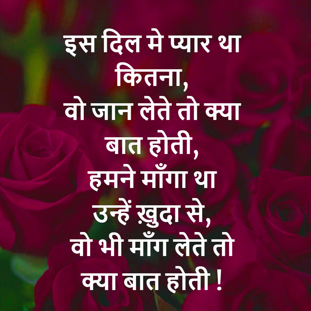 Good Morning Shayari Good Morning Hindi Status Good Morning Sms