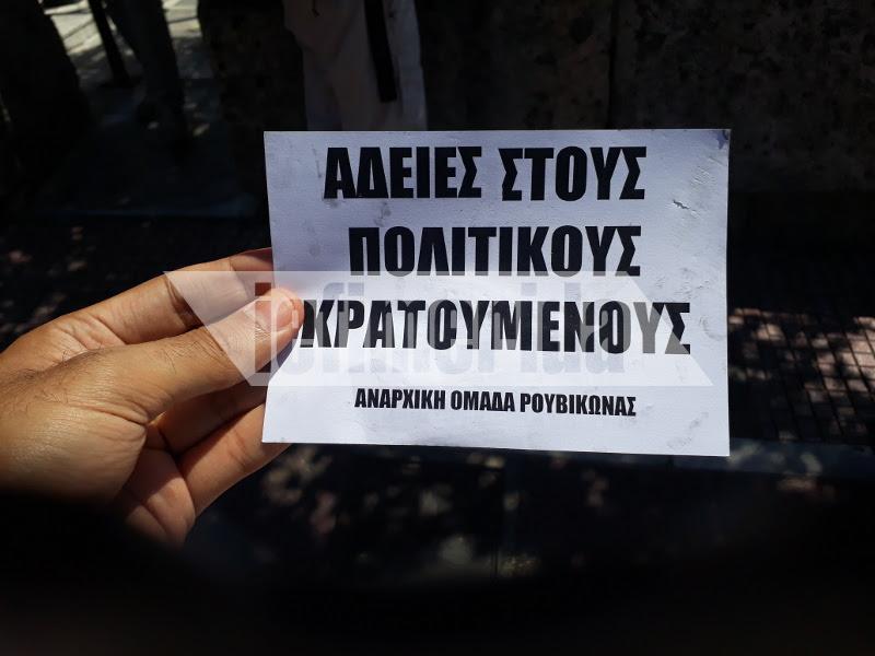 Αποτέλεσμα εικόνας για ο ρουβίκωνας στην Βουλή