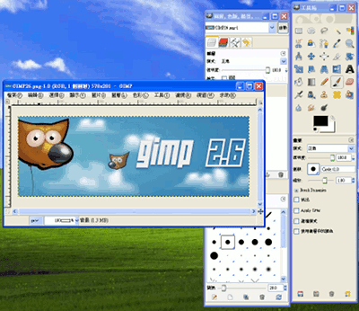 GIMP 2.6 for Snapshot