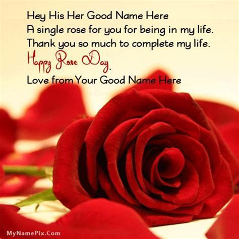Happy Rose Day 2016 With Name