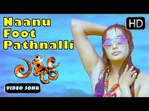 Lakshmi Full Movie In Tamil 2018 Gambleh C