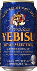 Sapporo Yebisu Royal Selection
