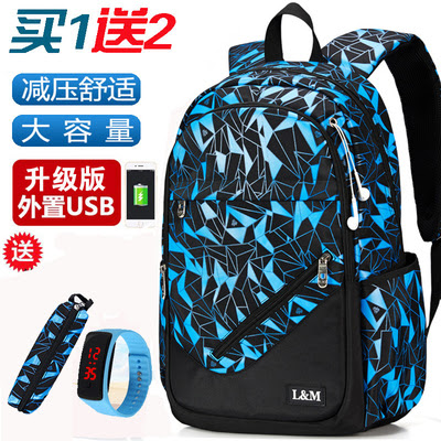 HZB Sports And Leisure Business Computer Backpack For Middle School Students