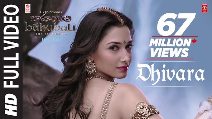 Dhivara Song Lyrics || Baahubali (Telugu) || Prabhas, Tamannaah, Rana, Anushka || Bahubali - Ramya Behara, Deepu Lyrics
