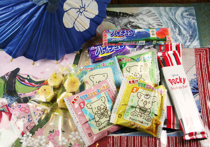 IMG_3006_JapaneseGoodies