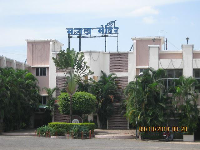 Maratha Mandir - Kishor Developers' Bhagwati Floriana 1 BHK 2 BHK Flats are behind this at Bavdhan Khurd, in PMC, Pune 411 021
