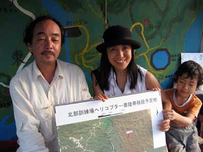 Hanawa San & Yumi  JPG