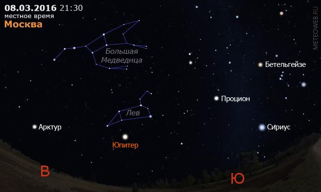 Юпитер на вечернем небе Москвы 8 марта 2016 г.