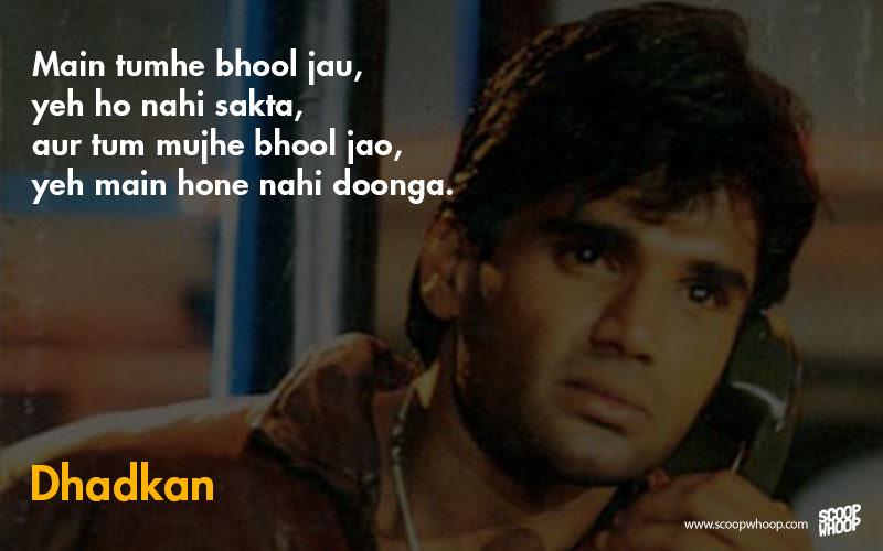 Cheesy Romantic Movie Quotes. QuotesGram