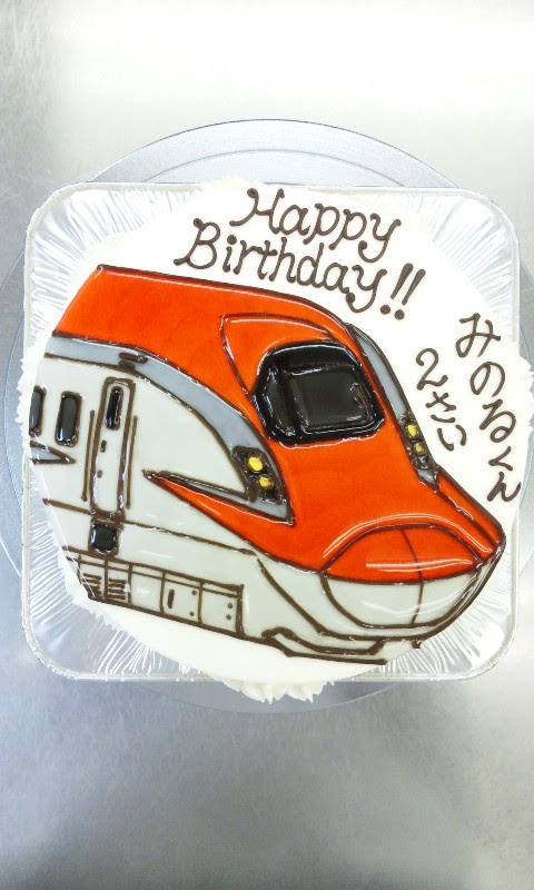 東北新幹線e6系スーパーこまちのイラストケーキ ケーキは