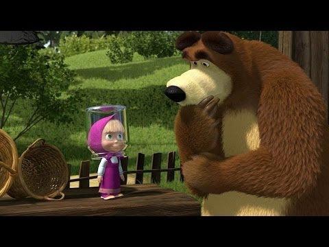 Кадр из мультфильма «Маша и Медведь : День варенья (серия 9)»