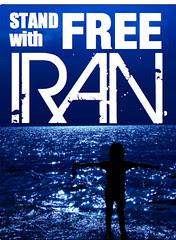 stand with  free iran