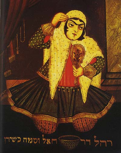 Rachel painting her eyebrows. Right panel of a Persian Jewish double portrait, c. 1846
