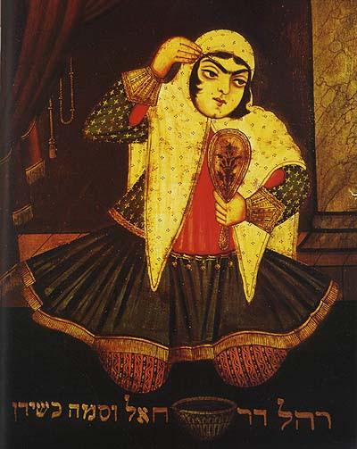 Rachel szemöldökét festi. Perzsiai zsidó kettős képmás jobb fele, 1846