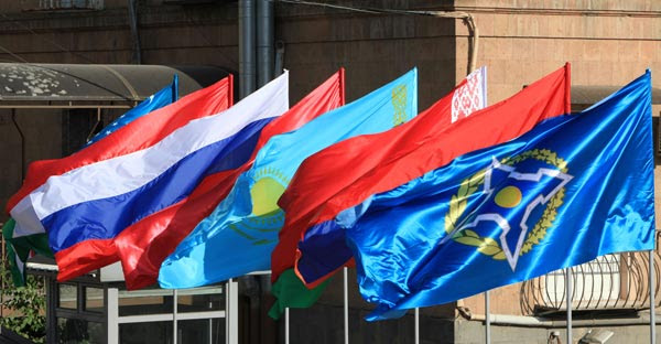 http://www.armenianow.com/sites/default/files/img/imagecache/600x400/csto-country-flags-yerevan-armenia.jpg