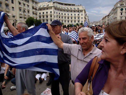 Greek composer, Mikis Theodorakis defies speaking ban to address anti-government rally by Teacher Dude's BBQ