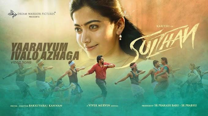 Sulthan | Yaaraiyum Ivlo Azhaga Video Song 4K