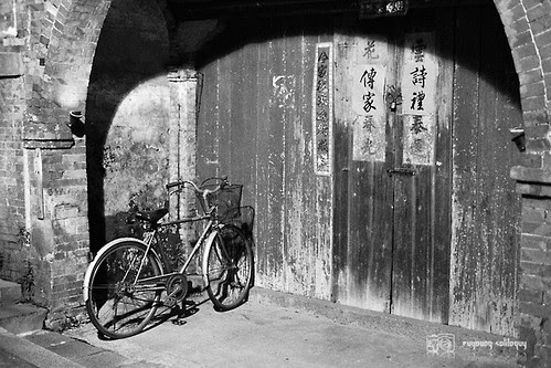 Kinmen_minculture_23