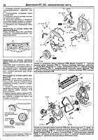 MAZDA R2, RF (MZR-CD), WL, WL-T repair manual engine