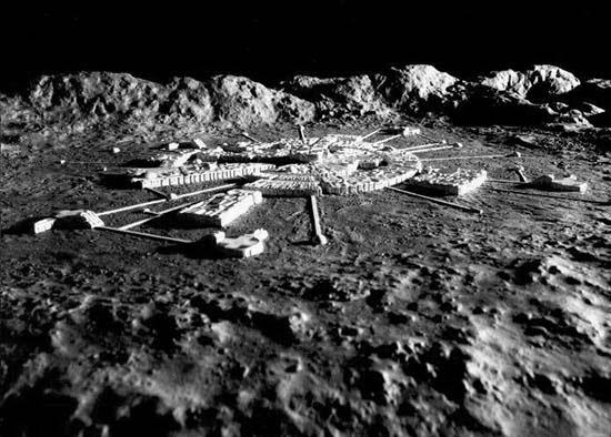 Bases extraterrestres Luna