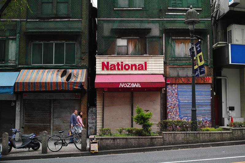 Merrill walks Shibuya