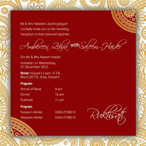 WEDDING CARDS DESIGN by NAEEM AKHTER at Coroflot.com
