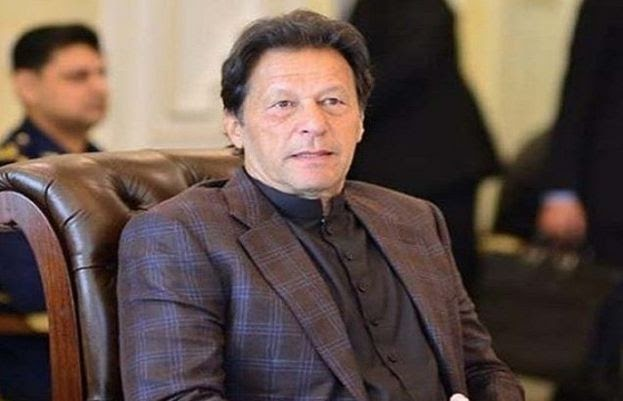 PM Imran to seat PTI, partnered parties meeting today | Latest-News | Daily Pakistan