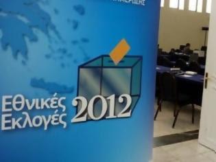 Φωτογραφία για Άφαντη η εφορευτική επιτροπή σε έξι εκλογικά τμήματα του Ζωγράφου