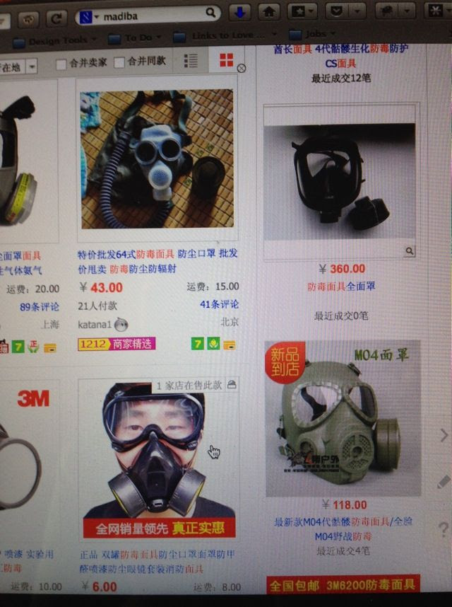 Gas masks? photo 2013-12-06114309_zps37ab42a2.jpg