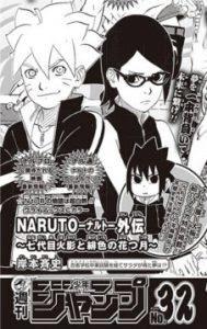 411 189x300 Fim de Naruto Gaiden