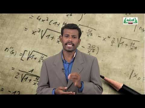 ஜியாமெட்ரி பாக்ஸ் STD 9 Maths ஆயத்தொலை வடிவியல் Kalvi TV