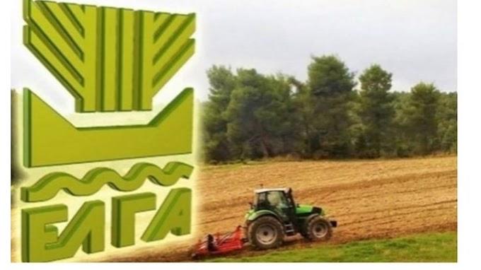 Νέες οικονομικές ενισχύσεις από τον ΕΛΓΑ στους αγρότες