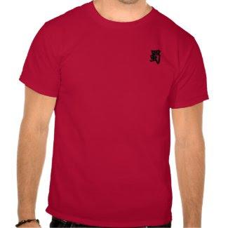 Liu Bei Shirt shirt