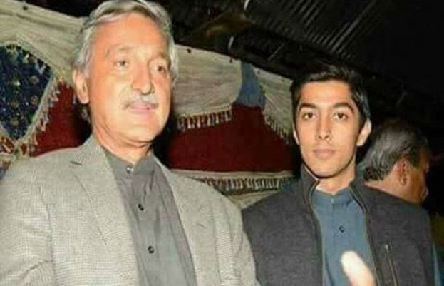 FIA summons Jahangir and Ali Tareen, seeks response on eight questions   | Latest News Pakistan | Daily Pakistan