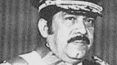Бывший президент Сальвадора скончался в возрасте 93 лет