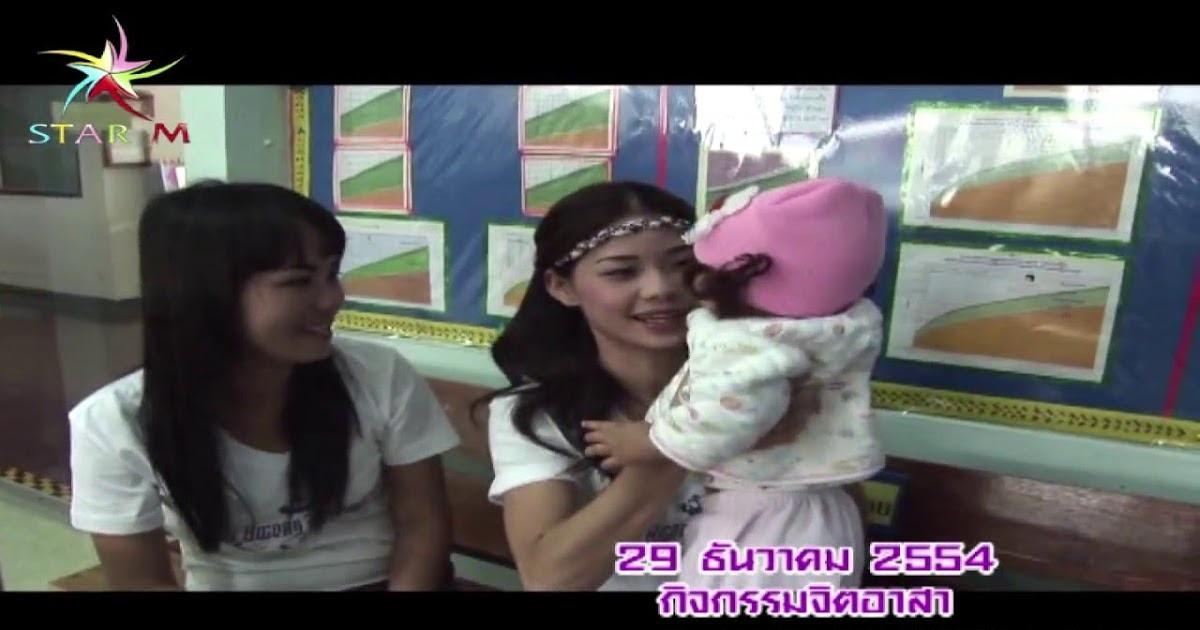 MISS HMONG THAILAND 2012 กิจกรรมบริจาค http://dlvr.it/P0tW0Q https://goo.gl/H6Co2l