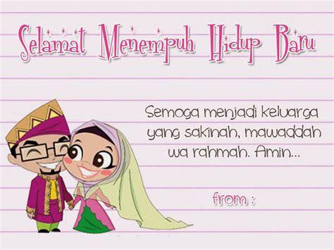 image result  kartu ucapan pernikahan mading