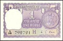 IndP.77q1Rupee1975.jpg