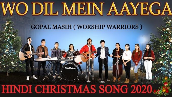 Wo Dil Mein Aayega (Gopal Masih ) New Hindi Christmas Song Lyrics 2020
