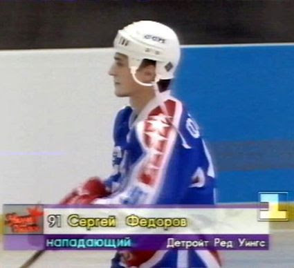 Fedorov Stars of Russia photo Fedorov Stars of Russia 1994.jpg
