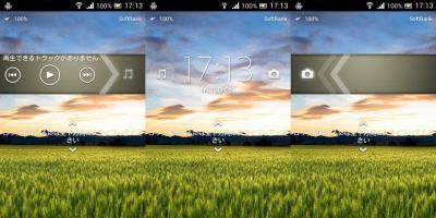 device-2013-04-25-171344.jpg