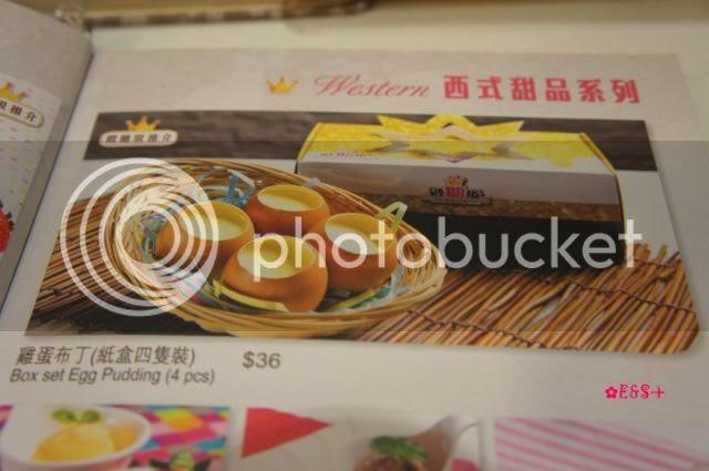 photo 5_zps4ab6611c.jpg